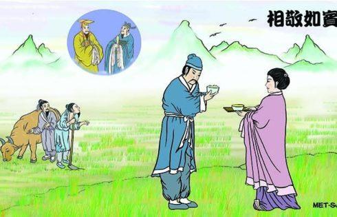Đối nhân xử thế của người xưa – Nguyên tắc đối đãi giữa người chồng và người vợ